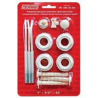 """Комплект для радиатора 1/2"""" TENRAD с тремя кронштейнами"""