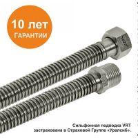 Сильфонная подводка для газа 0,3 вн/нар VRT